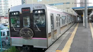 福島交通 福島 1000系 普通列車発車