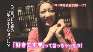 大公開!菜々緒のドキドキ居酒屋恋愛トーク! http://www.tv-tokyo.co.j...