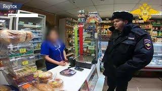 Полицейские проводят рейды по выявлению незаконной продажи алкоголя в Якутске