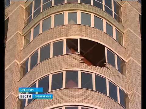 В Оренбурге обрушился балкон многоэтажного дома