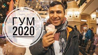 Смотреть видео ГУМ 2020 КУШАЕМ ВКУСНОЕ МОРОЖЕНОЕ КАК В ДЕТСВЕ! ТУРОК В РОССИИ онлайн