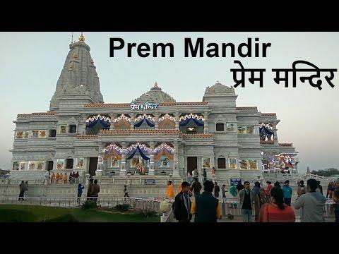 Prem Mandir | प्रेम मंदिर | Vrindavan