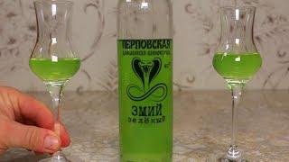 """#сэмон 👍 МАХИТО ✅ """"ЗЕЛЕНЫЙ ЗМиЙ"""" ✅ самый вкусный летний 🍹 ликер🍹"""