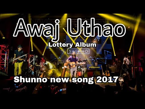 Awaj Uthao | Shunno new song from Lottery album | Exclusive song