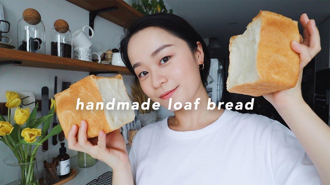 手揉白吐司配方 | Easy Handmade Bread Loaf Guide | 手工揉面不用机器 | 基础白吐司 | 手揉如何快速出膜 | 水合法吐司 | Belinda Chen