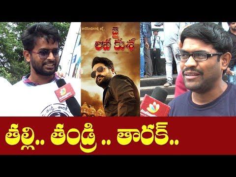 JAI LAVA KUSA release hungama by fans || #JaiLavaKusa || Jai Lava Kusa fans response || Indiaglitz
