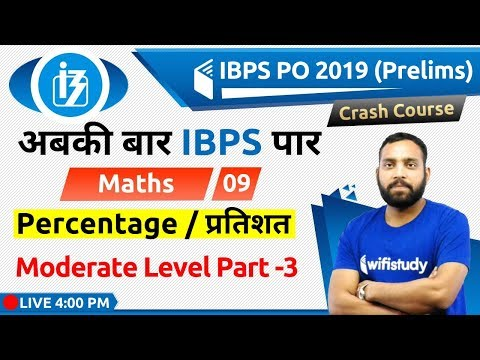4:00 PM - IBPS PO 2019 (Pre) | Maths by Arun Sir | Percentage (Moderate Level Part -3)