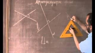 Перпендикулярні Прямі - 6 клас