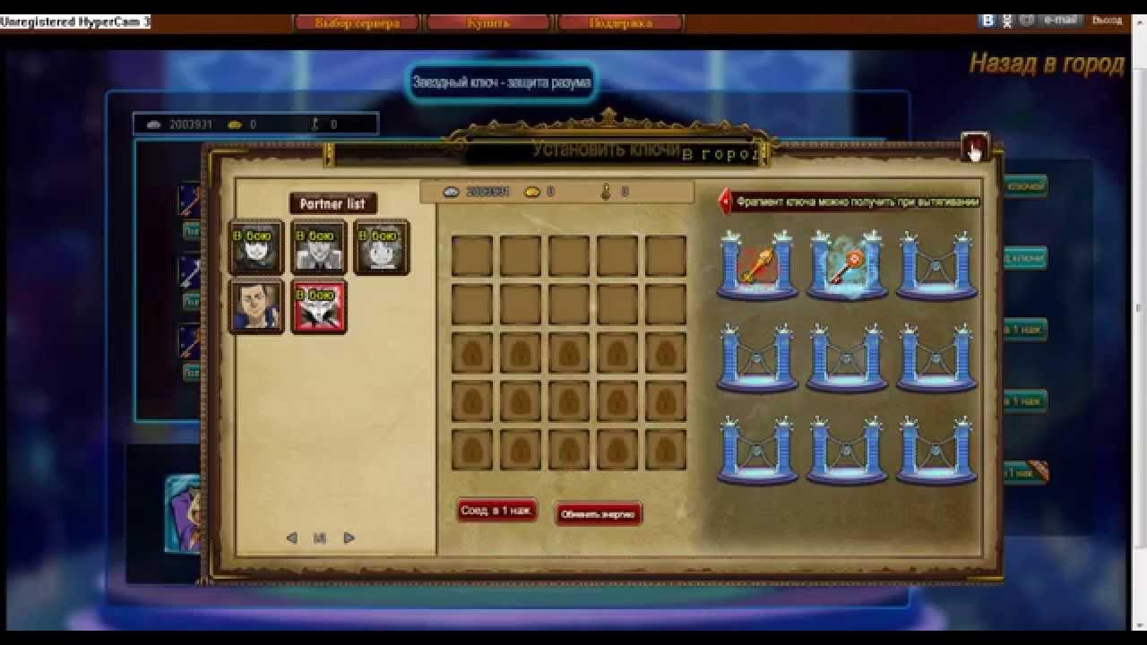 Хвост феи игра онлайн браузерная