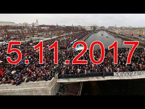5.11 Революция онлайн Прямой эфир Стрим