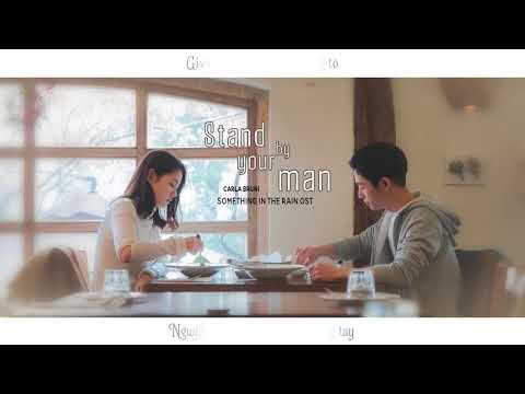 [Vietsub] [Something in the rain OST] Stand by your man- Carla Bruni