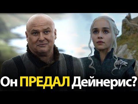 ИГРА ПРЕСТОЛОВ за 11 минут - краткий пересказ сюжета 1-6 сезонов