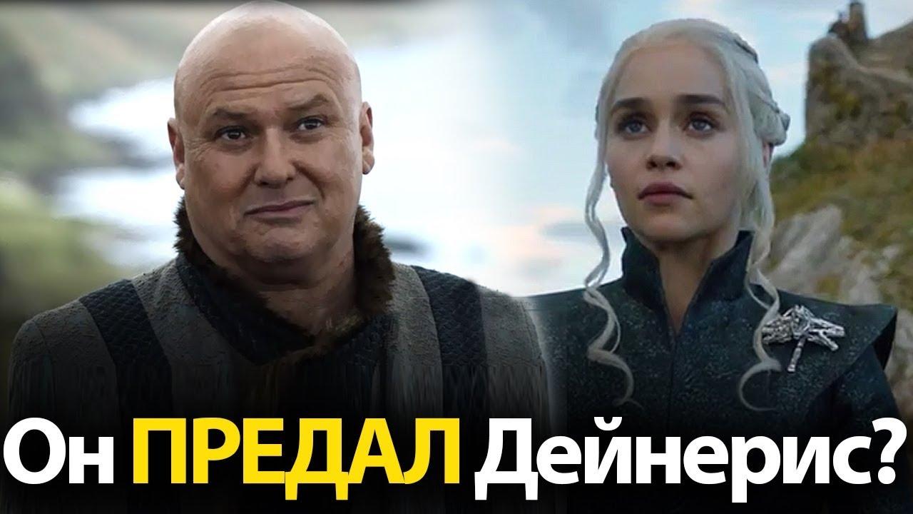 Итоги последнего сезона битва престолов
