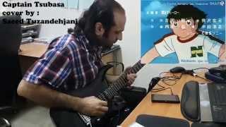 Captain Tsubasa guitar cover (Moete Hero)