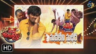 Extra Jabardsth | 2nd June 2017 | Full Episode | ETV Telugu