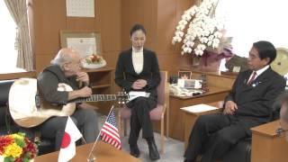 ピーター・ヤロー氏による下村大臣への表敬訪問