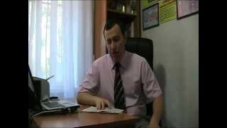 Семейный кодекс Украины ст.ст. 141 - 156 Семейное право(, 2012-06-19T07:28:45.000Z)
