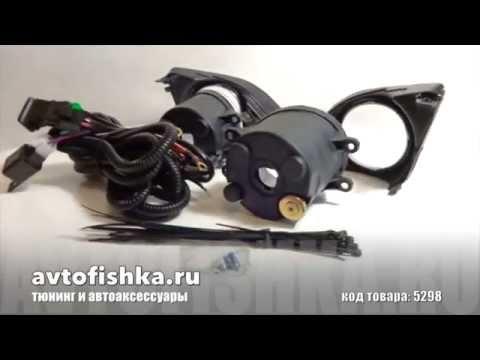 Противотуманки Toyota Corolla 150 Avtofishka.ru