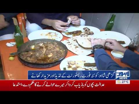 Quetta Fort Restaurant: Point of cultural attention for Lahori Citizens