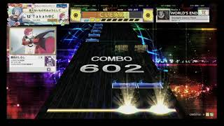 "【CHUNITHM】Starlight Dance Floor (WORLD'S END)""覚""【ALL JUSTICE】"