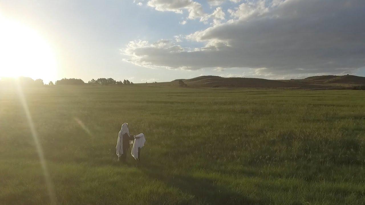 Derech Achim - Lecha Dodi - דרך אחים - לכה דודי