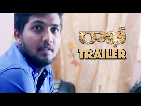 Rakhi - Telugu Short Film Trailer 2016
