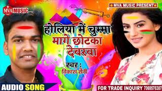 New bhojpuri holi song 2020 ...
