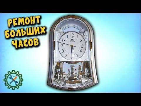 Ремонт КВАРЦЕВОГО МЕХАНИЗМА настенных часов