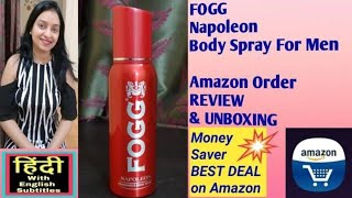 Fogg Napoleon Body Spray Review Fogg Deodorant For Men Review Amazon Order Review in Hindi fogg