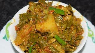 Same ki Phali Recipe  Same Beans Vegetarian Recipe  Very Tasty and Easy Recipe