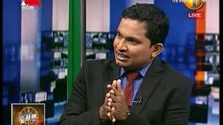 Dawasa Sirasa TV 15th January 2018 with Buddika Wickramadara Thumbnail
