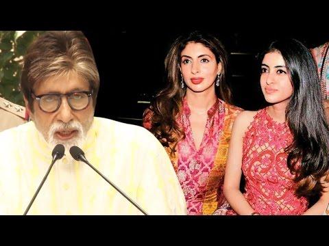 Amitabh Bachchan talks about granddaughter Navya Naveli | Video