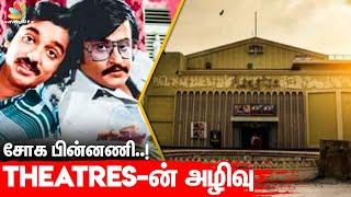 Agasthiya Theatre, Vada Chennai, Rajini