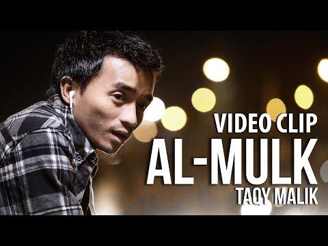Video Clip Surat Al Mulk ayat 5 - 8 - Taqy Malik 4K