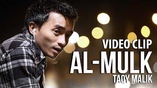 vuclip Video Clip Surat Al Mulk ayat 5 - 8 - Taqy Malik 4K