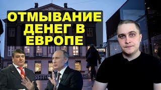 Брата Путина подозревают в отмывании $ 230 млрд. Новости СВЕРХДЕРЖАВЫ