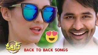 Voter Movie BACK TO BACK Songs | Vishnu Manchu | Surbhi | Posani Krishna Murali | Daily Culture