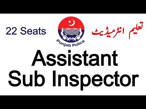 ASI Jobs Assistant Sub Inspector For Intermediate Govt Jobs Pakistan