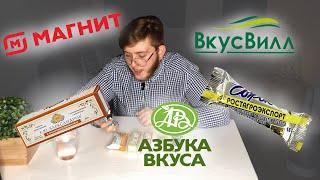 дОРОГО vs ДЕШЕВО, ОБЗОР глазированных СЫРКОВ
