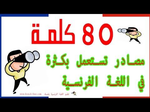 تحميل كتاب الادارة التعليمية والمدرسية محمد ال ناجي pdf