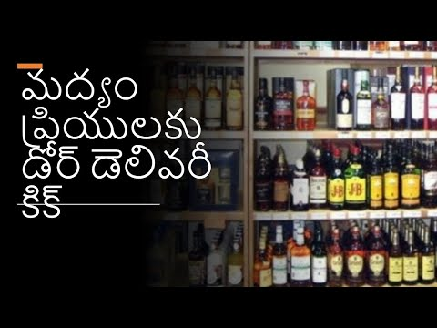 Zomato Wants To Deliver Alcohol -home Delivery-liquor Home Delivery
