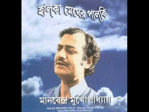 Tar Churite Rekhechhi -Manbendra Mukherjee