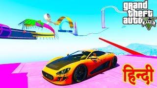 GTA 5 - HARD SKILL TEST RACE! U CAN'T DO IT | HINDI/URDU
