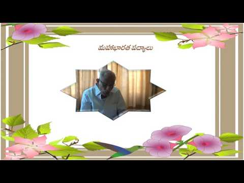 Telugu poems with meaning tagged videos on VideoHolder
