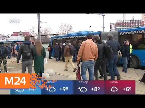 Автобусы КМ перевезли почти 90 тысяч пассажиров утром 8 апреля - Москва 24