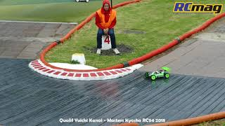 Qualif Yuichi Kanai aux Masters Kyosho RC94 2018