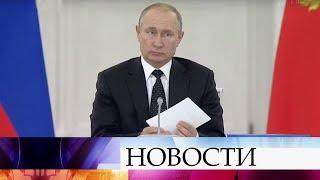 Владимир Путин провел заседание Госсовета, посвященное развитию дорожной сети в России.
