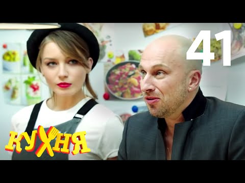 Кадры из фильма Молодежка - 3 сезон 20 серия