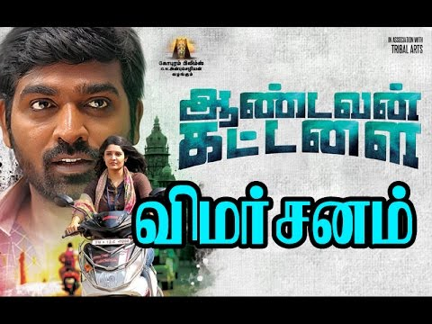 Aandavan Kattalai Movie Review & Rating |...