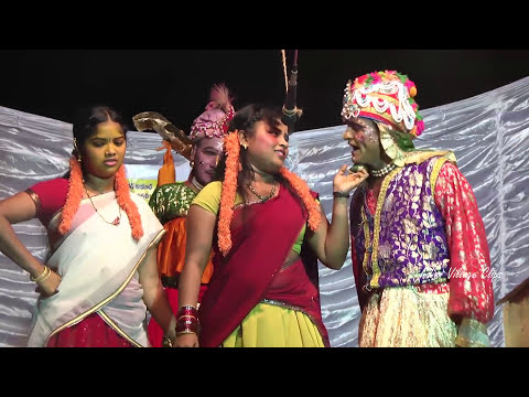 Village Stage Dance Show in Telugu | Village Girls Dance Sho